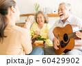 家族 ライフスタイル 音楽 60429902
