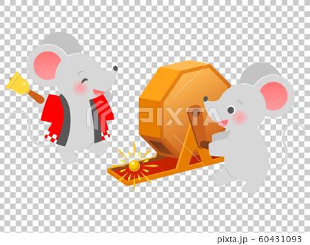 一隻老鼠發財的插圖 60431093