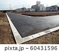 宅地開発は道路整備から 60431596