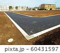 宅地開発は道路整備から 60431597