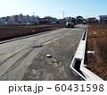 宅地開発は道路整備から 60431598