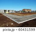 宅地開発は道路整備から 60431599