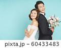 カップル 結婚 60433483