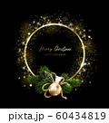 A ring of Golden particles and a Christmas wreath 60434819