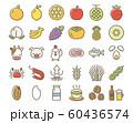 果物・肉・魚・穀物・嗜好品 フードの線画アイコンセット 60436574