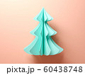 Pink abstract christmas tree on blue background 3d rendering 60438748
