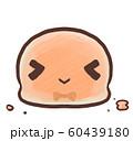 R:メルヘンなスライムたん オレンジ ニコニコ 60439180