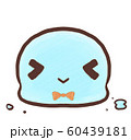 R:メルヘンなスライムたん 水色 ニコニコ 60439181