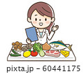 栄養士の女性と食材 60441175
