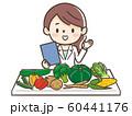 栄養士の女性と食材 60441176