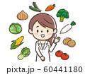 栄養士の女性と食材 60441180