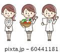 栄養士の女性と食材 60441181