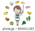 栄養士の女性と食材 60441183