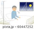 シニア男性 入院 60447252