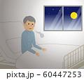 シニア男性 入院 60447253