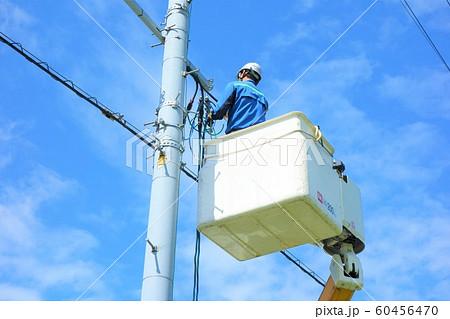 電柱工事 電気工事 復旧工事 作業員 60456470