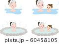 お風呂,温泉に入る女性、親子セット 60458105