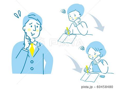 勉強する 子供 講師 60458480