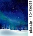 冬の景色:水彩 冬 景色 木 木々 雪 丘 雪山 林 森 星 夜空 キラキラ 60459055