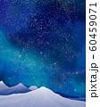 冬の景色:水彩 冬 景色 山 雪 雪山 星 夜空 キラキラ ミルキーウェイ 60459071
