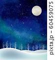 冬の景色:水彩 冬 景色 木 木々 雪 丘 雪山 林 森 星 夜空 キラキラ 月 60459075