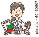 管理栄養士 開口 60460607