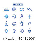 SPACE ICON SET 60461905