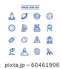 SPACE ICON SET 60461906