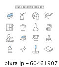 HOUSE CLEANING ICON SET 60461907