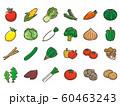 野菜 60463243