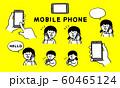 スマートフォンを操作する子供セット(シンプル) 60465124