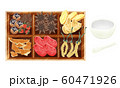 木箱に入った漢方と乳鉢 60471926