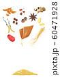 漢方の粉薬と生薬 60471928