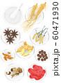 小皿に載せた漢方生薬と乳鉢 60471930