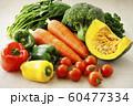緑黄色野菜 60477334