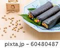 行事: 節分 恵方巻き 巻き寿司 60480487