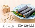 行事: 節分 恵方巻き 巻き寿司 60480488
