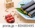 行事: 節分 恵方巻き 巻き寿司 60480495