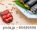 行事: 節分 恵方巻き 巻き寿司 60480498