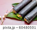 行事: 節分 恵方巻き 巻き寿司 60480501