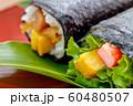 行事: 節分 恵方巻き 巻き寿司 60480507