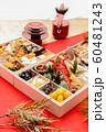 行事 正月 おせち料理 60481243