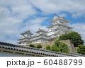 姫路城 60488799