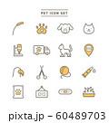 PET ICON SET 60489703
