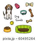 Dog Items・ペット用品 60495264