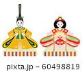 男雛と女雛04 60498819