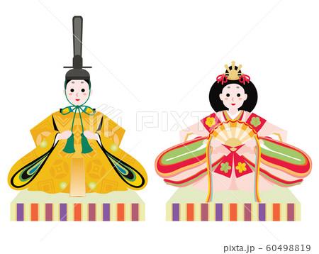 ひな祭りの男雛と女雛の雛人形 60498819
