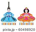 男雛と女雛05 60498920
