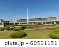 広島平和記念資料館 60501151