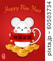2020 Chinese new year design cute cartoon rat 60503734